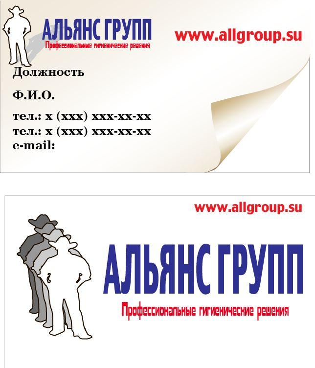 Логотип торгующей организации - дизайнер novatora
