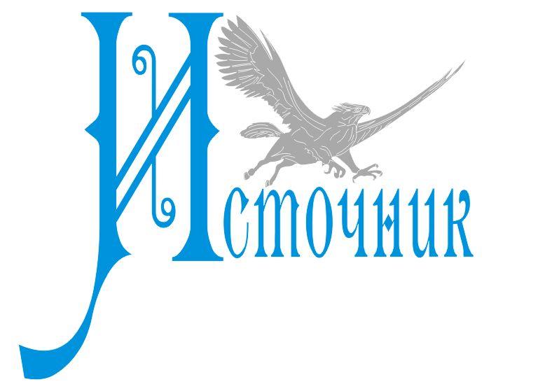 Логотип для магазина Украшений из Фильмов - дизайнер JackWosmerkin