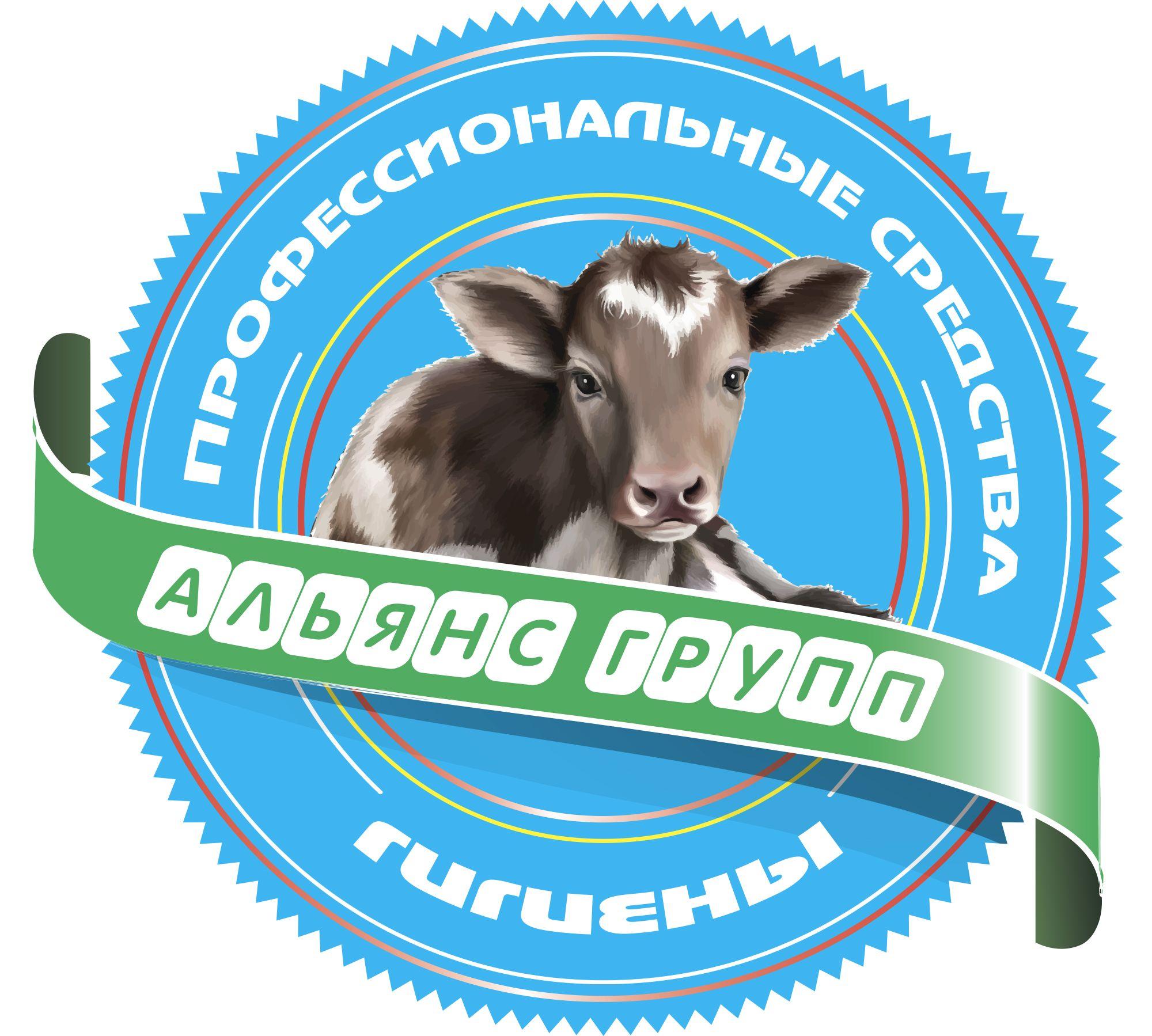 Логотип торгующей организации - дизайнер MinimalFly