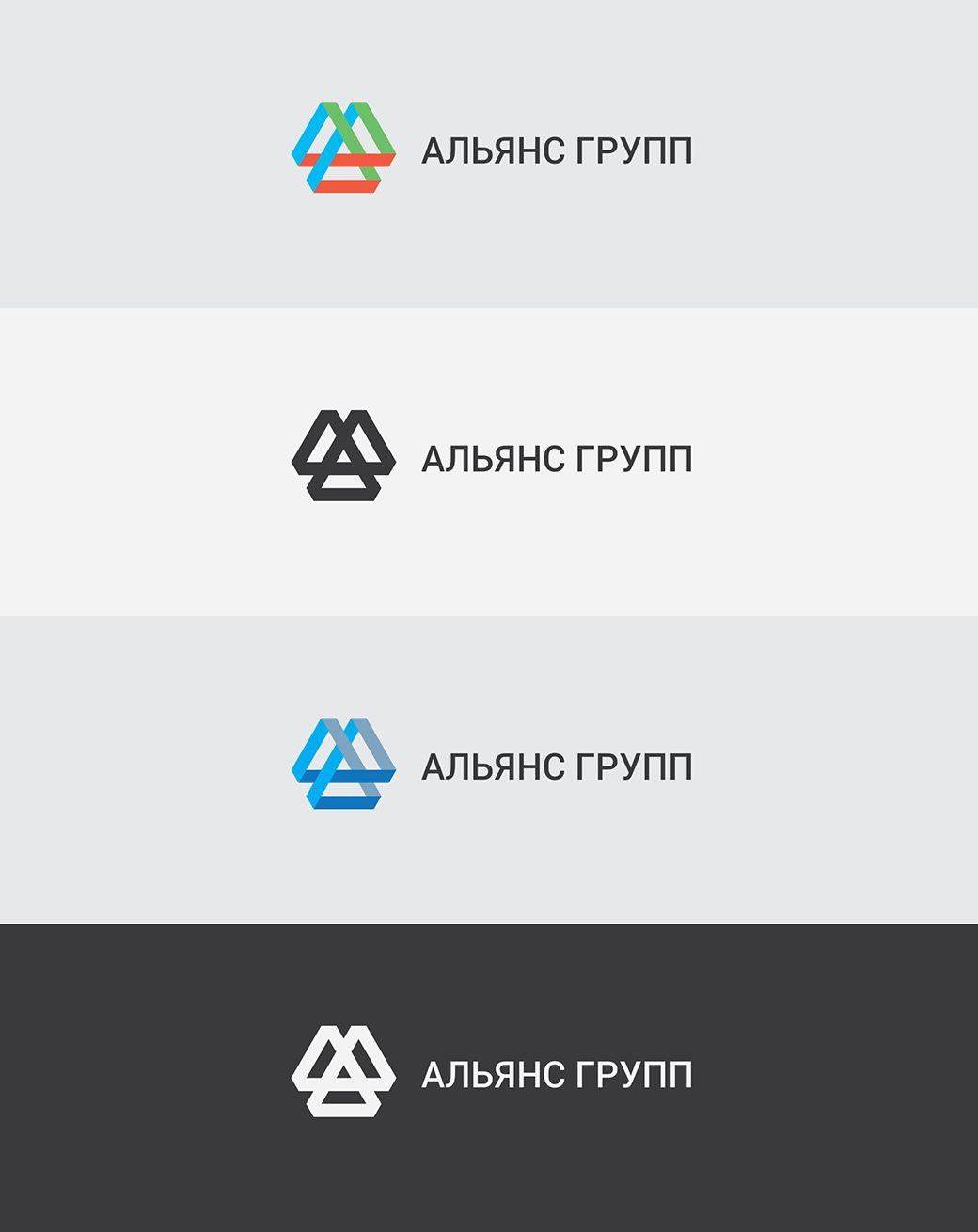 Логотип торгующей организации - дизайнер msveet