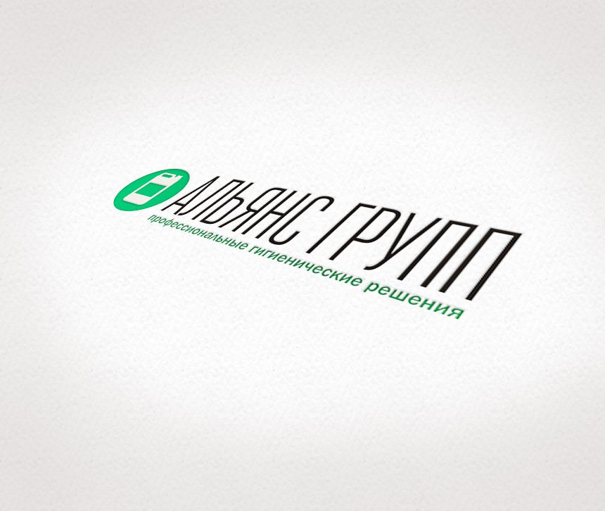 Логотип торгующей организации - дизайнер Kristen888