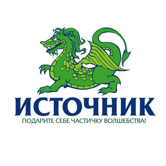 Логотип для магазина Украшений из Фильмов - дизайнер zhutol