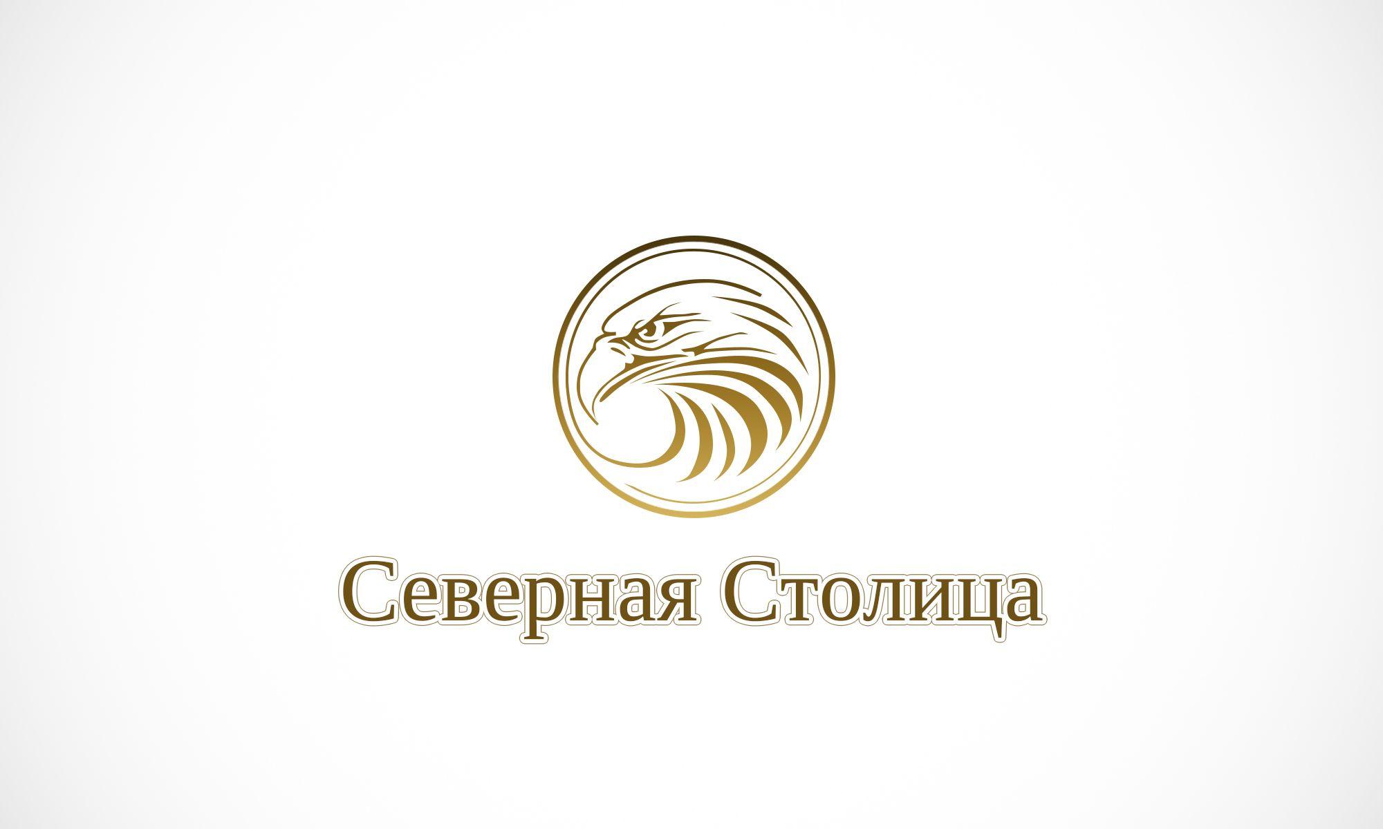 Логотип для компании Северная Столица - дизайнер goljakovai