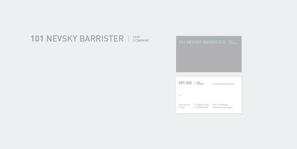 лого и фирменный стиль для адвокатского кабинета - дизайнер Slava-Kiper
