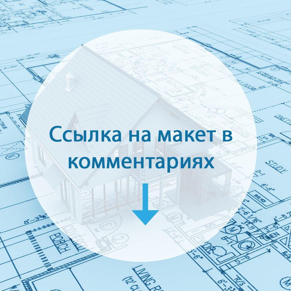 Дизайн одностраничника по программе обучения - дизайнер Marlya
