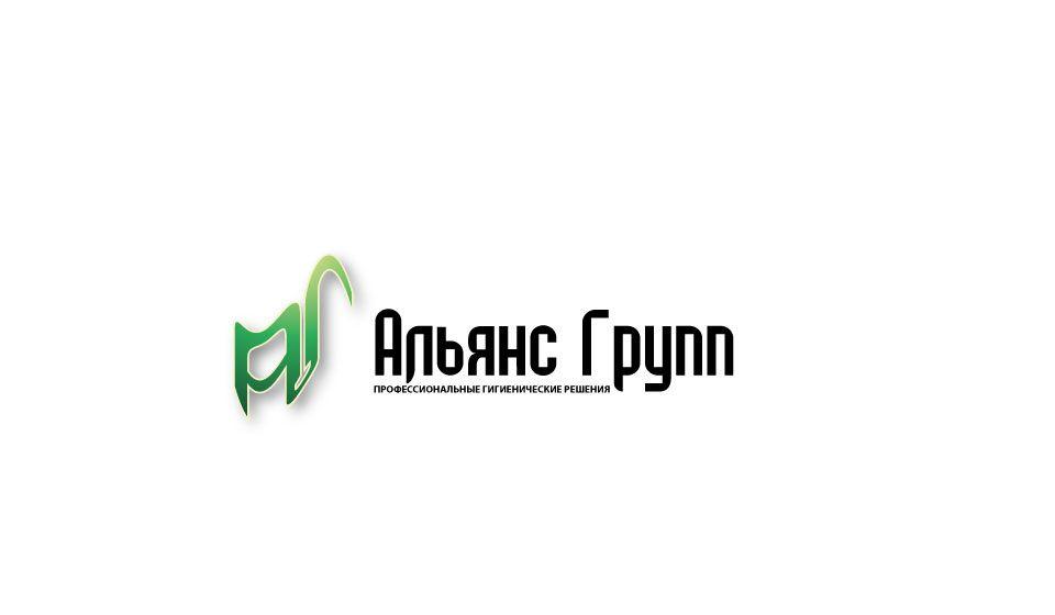 Логотип торгующей организации - дизайнер Denzel