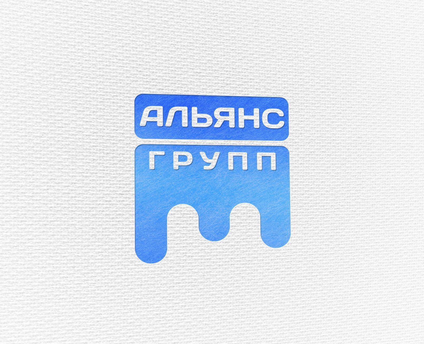 Логотип торгующей организации - дизайнер La_persona