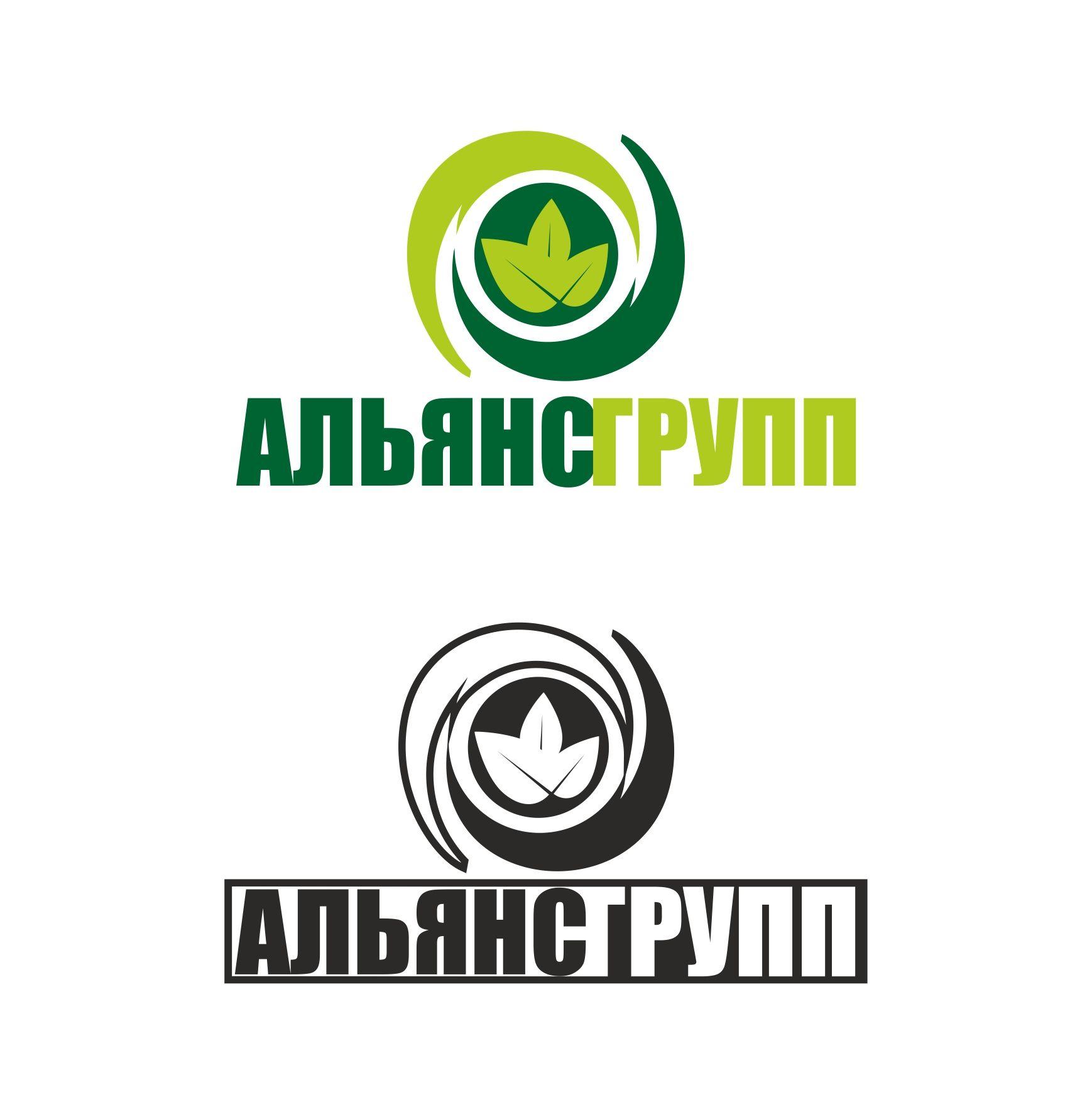Логотип торгующей организации - дизайнер Kairat_D