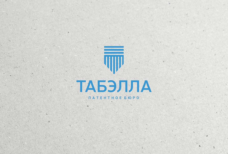 Сделать flat & simple логотип юридической компании - дизайнер MUMAMUMA