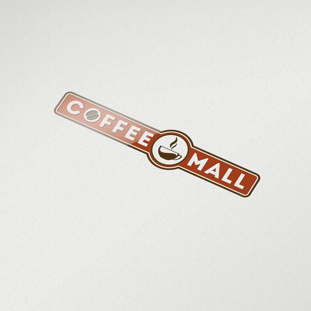 Фирменный стиль для компании КофеМолл - дизайнер mz777