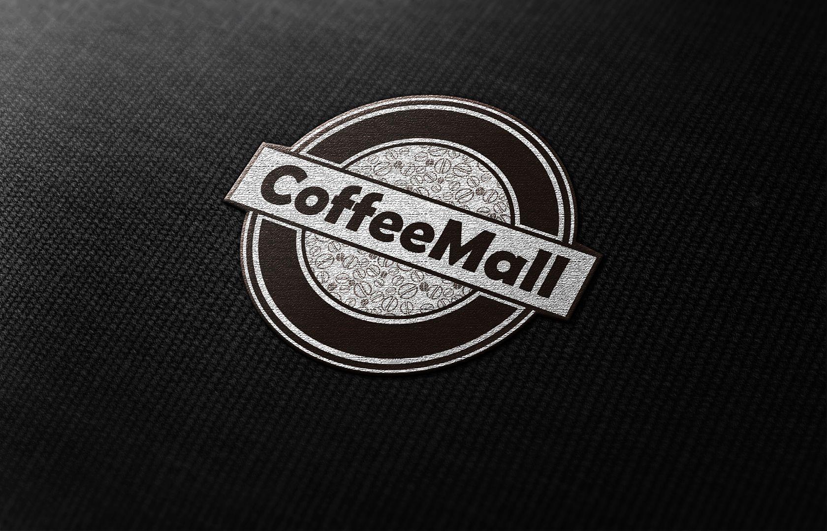 Фирменный стиль для компании КофеМолл - дизайнер Bodijkeee