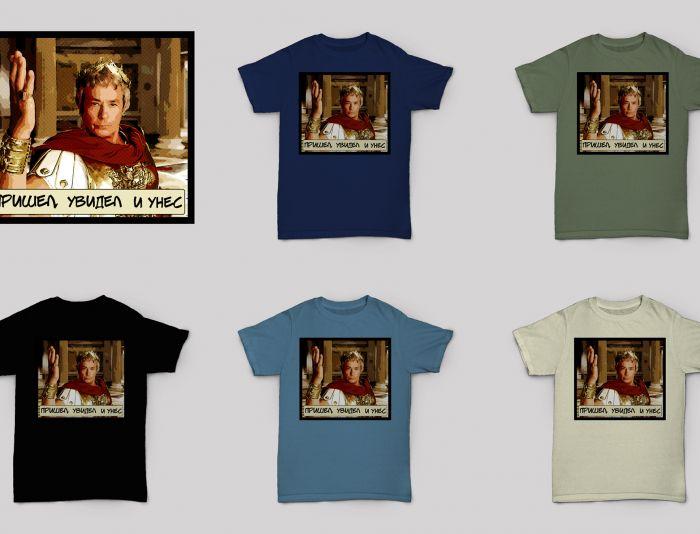 Принт к фразе на мужскую футболку - дизайнер Xenya_Arno