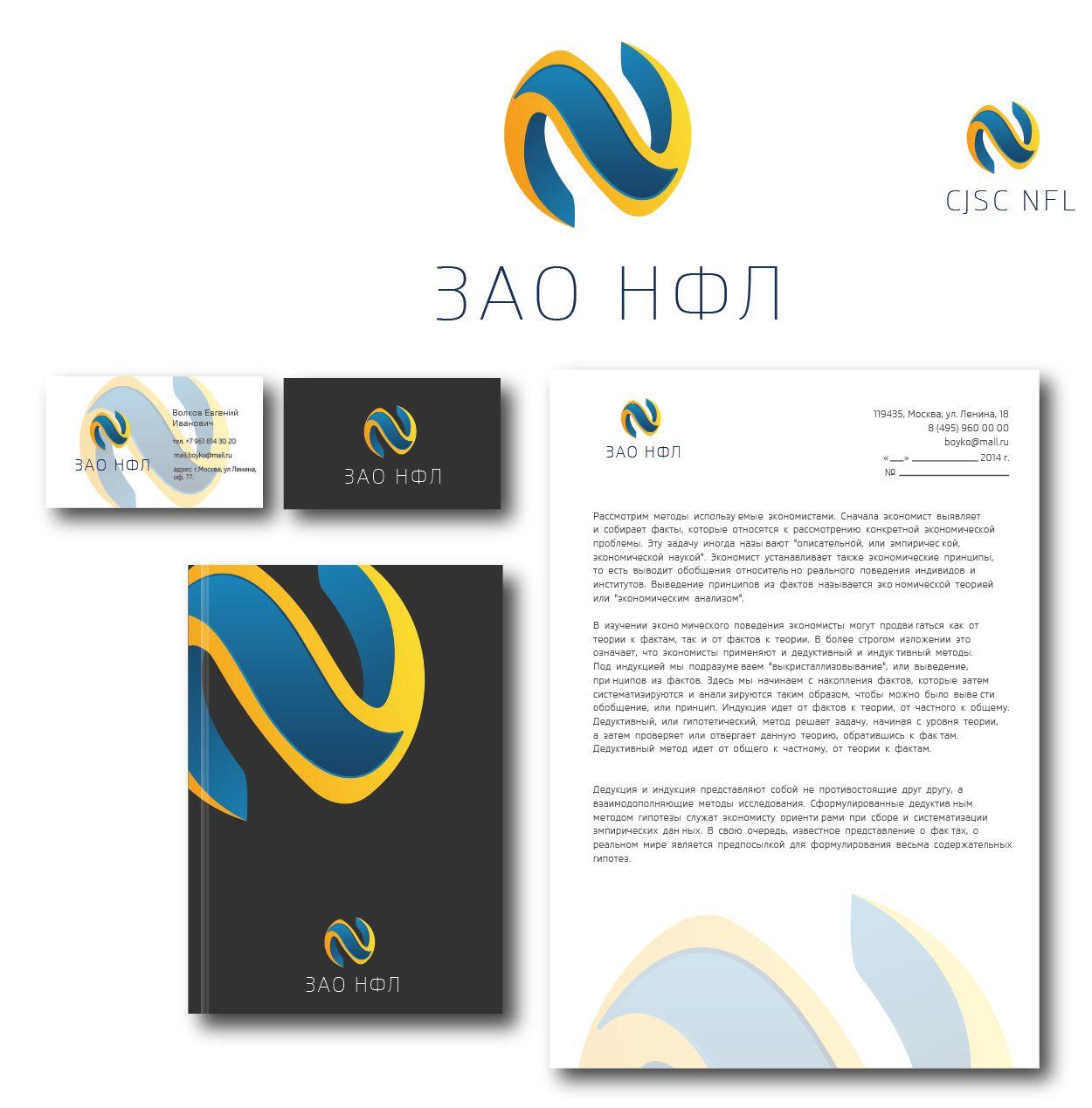 Фирменный стиль для лизинговой компании - дизайнер zet333