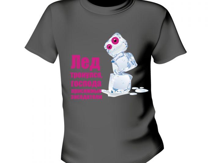 Принт к фразе на мужскую футболку - дизайнер monika