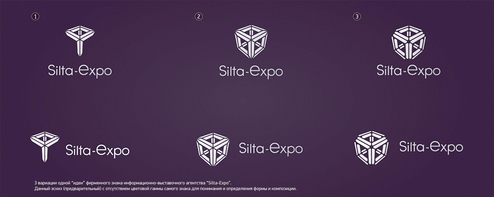 Логотип для Информационно-выставочного агентства - дизайнер Fuzz0