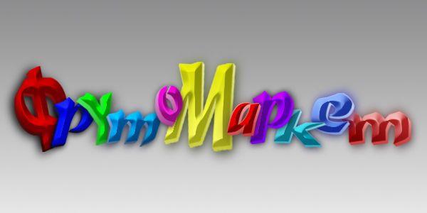 Логотип-вывеска фруктово-овощных магазинов премиум - дизайнер lp1311201