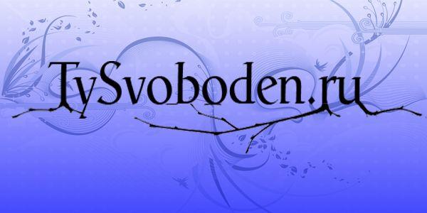 Разработка логотипа для социального проекта - дизайнер lp1311201