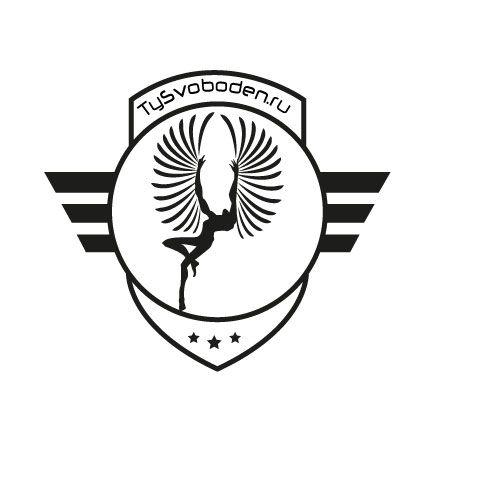 Разработка логотипа для социального проекта - дизайнер Gru3uH