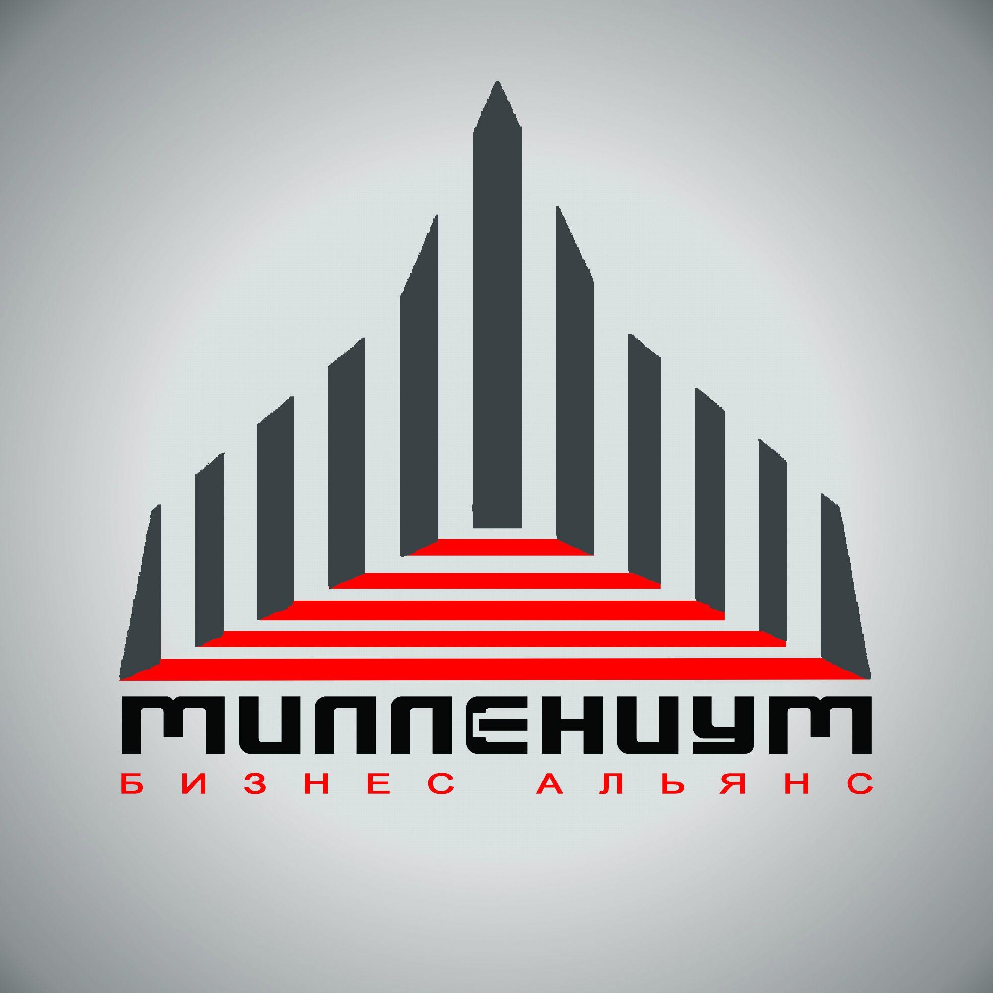 Бизнес Альянс Милленниум - дизайнер Olya52ru