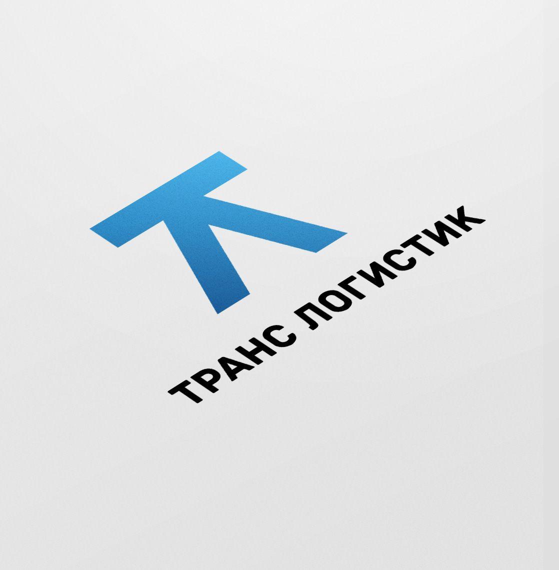 Логотип и визитка для транспортной компании - дизайнер TVdesign