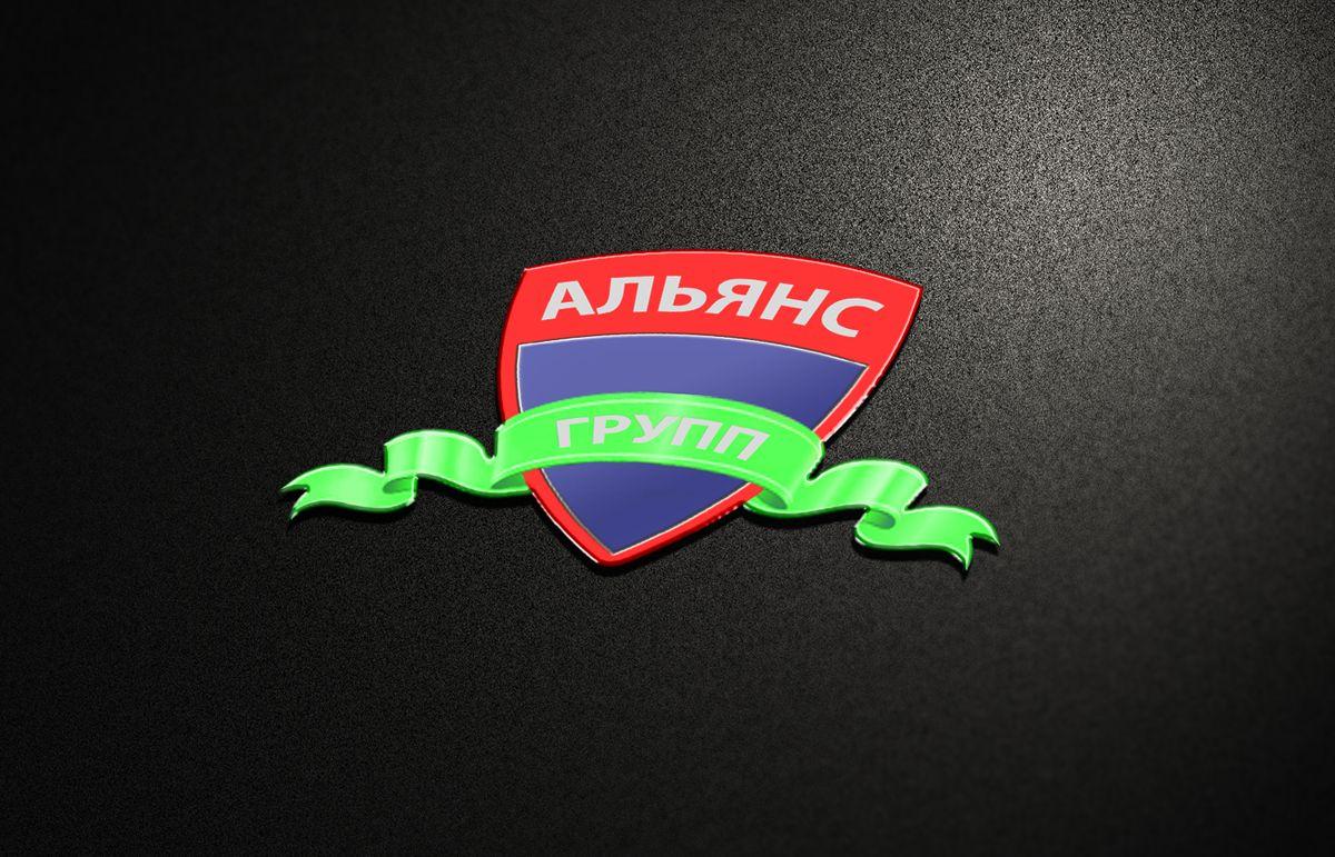 Логотип торгующей организации - дизайнер ForceFox