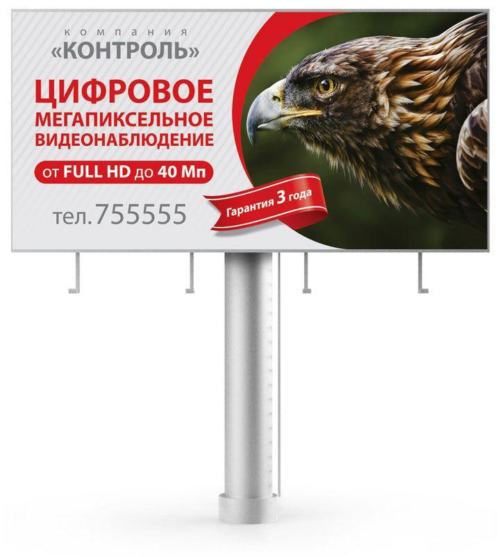 Дизайн баннера 3х6 метров - дизайнер sexposs
