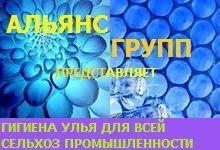 Логотип торгующей организации - дизайнер Rezonner