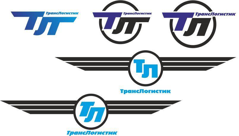 Логотип и визитка для транспортной компании - дизайнер norma-art