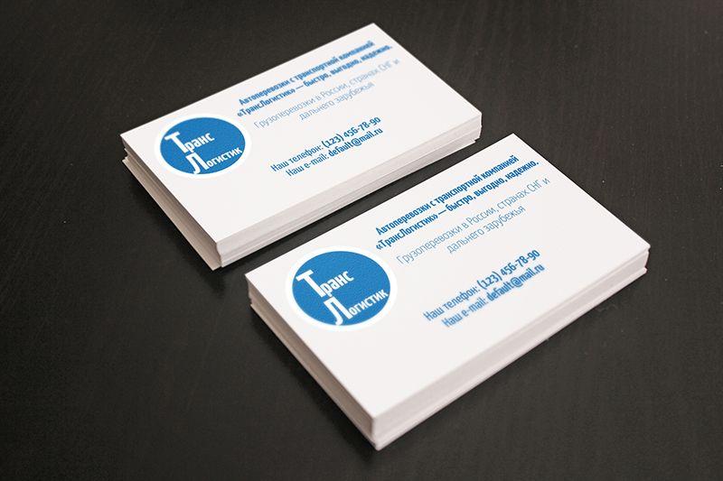 Логотип и визитка для транспортной компании - дизайнер toshhy