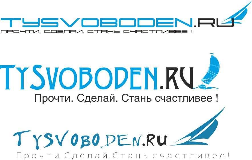 Разработка логотипа для социального проекта - дизайнер norma-art