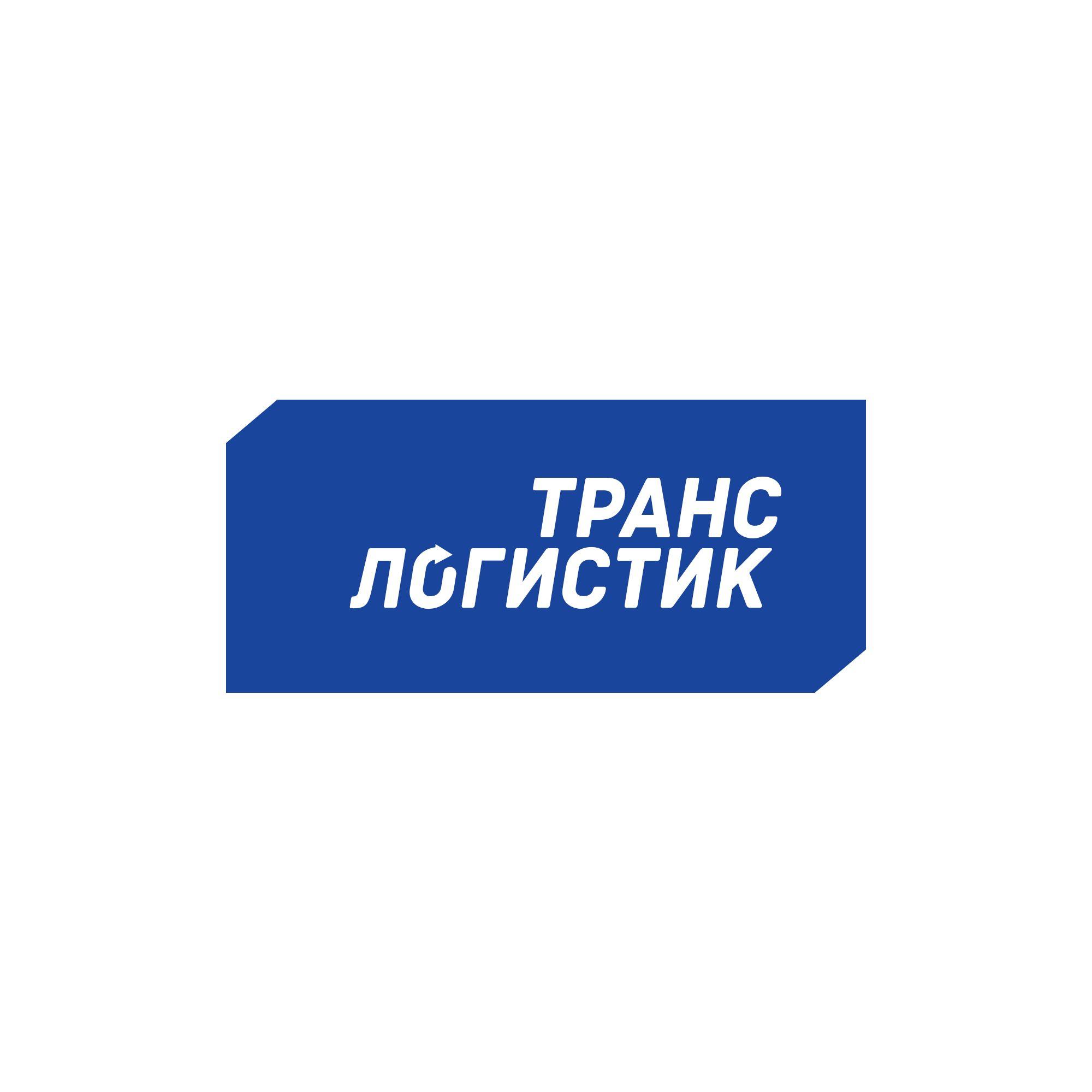 Логотип и визитка для транспортной компании - дизайнер rafael