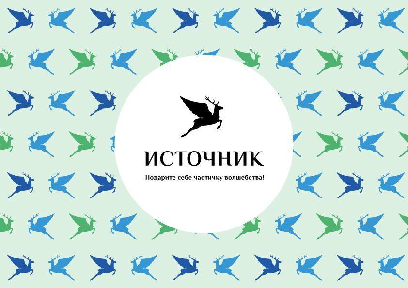 Логотип для магазина Украшений из Фильмов - дизайнер anna_kolesova