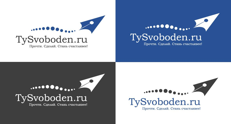 Разработка логотипа для социального проекта - дизайнер keosko