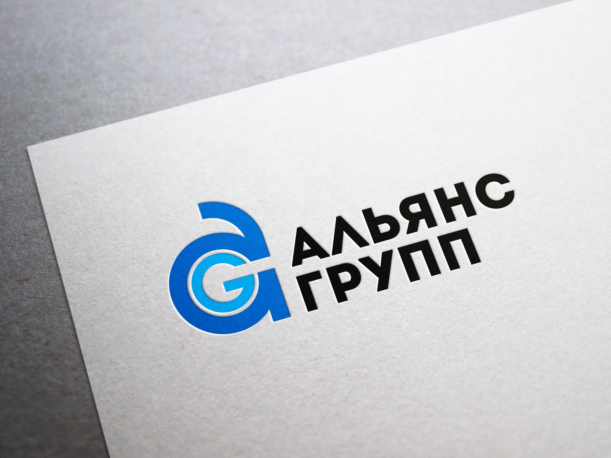 Логотип торгующей организации - дизайнер Inspiration