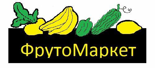 Логотип-вывеска фруктово-овощных магазинов премиум - дизайнер Gretta86