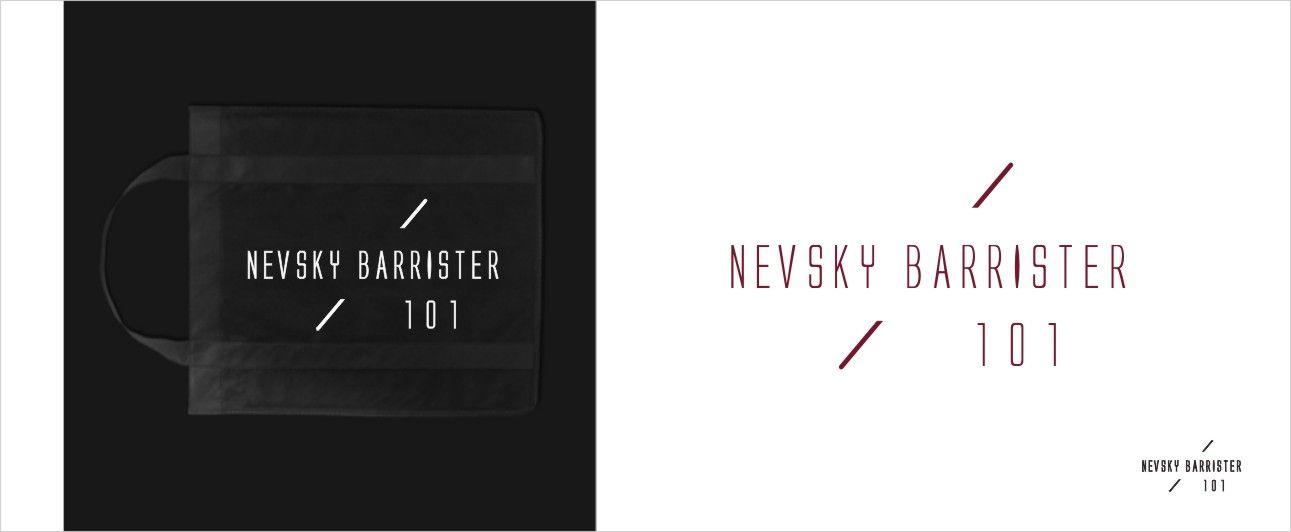 лого и фирменный стиль для адвокатского кабинета - дизайнер arank
