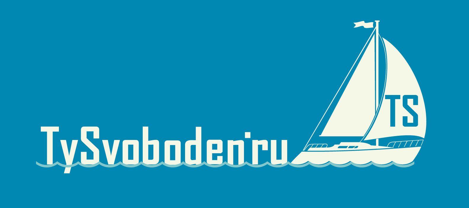 Разработка логотипа для социального проекта - дизайнер djoniblack