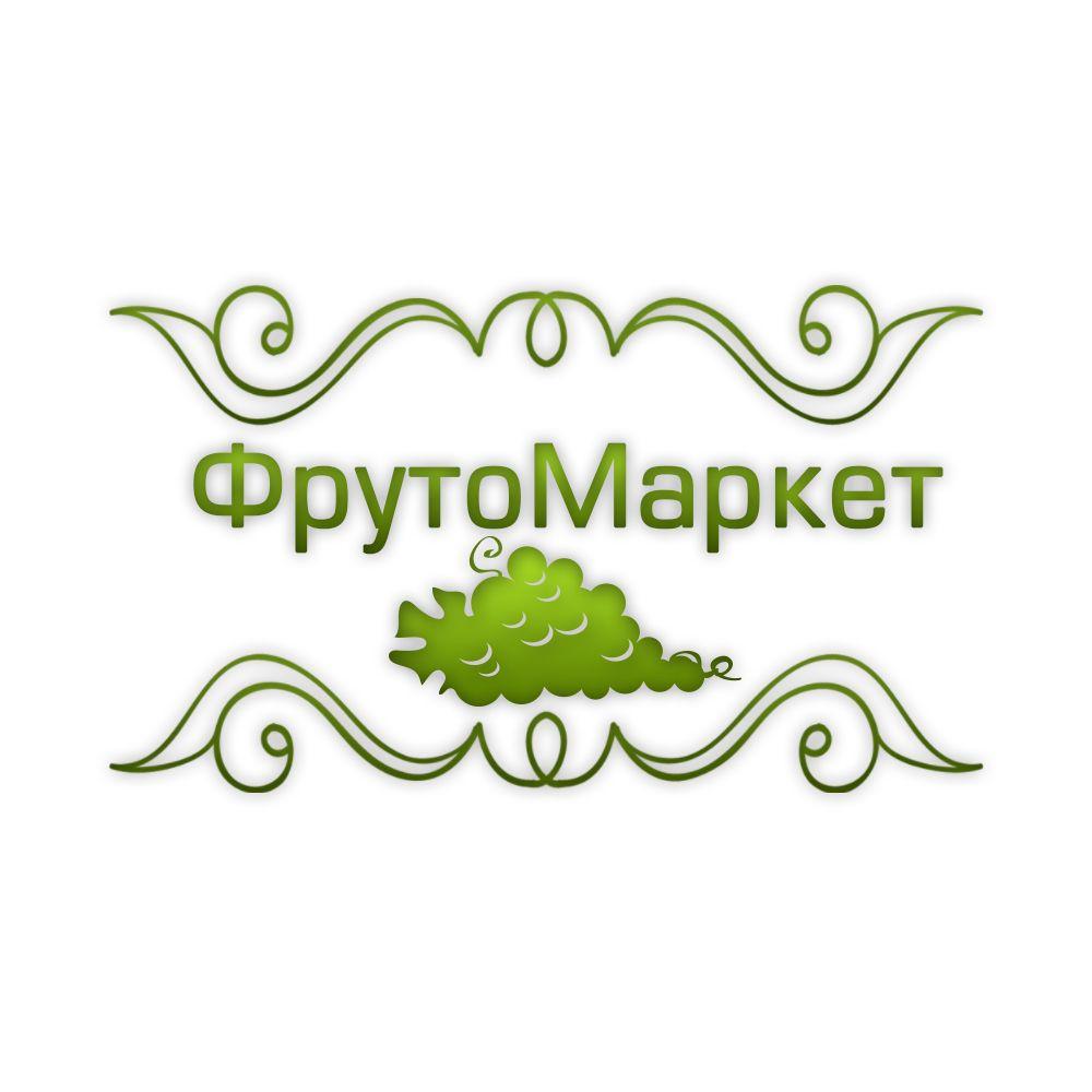 Логотип-вывеска фруктово-овощных магазинов премиум - дизайнер Demensky