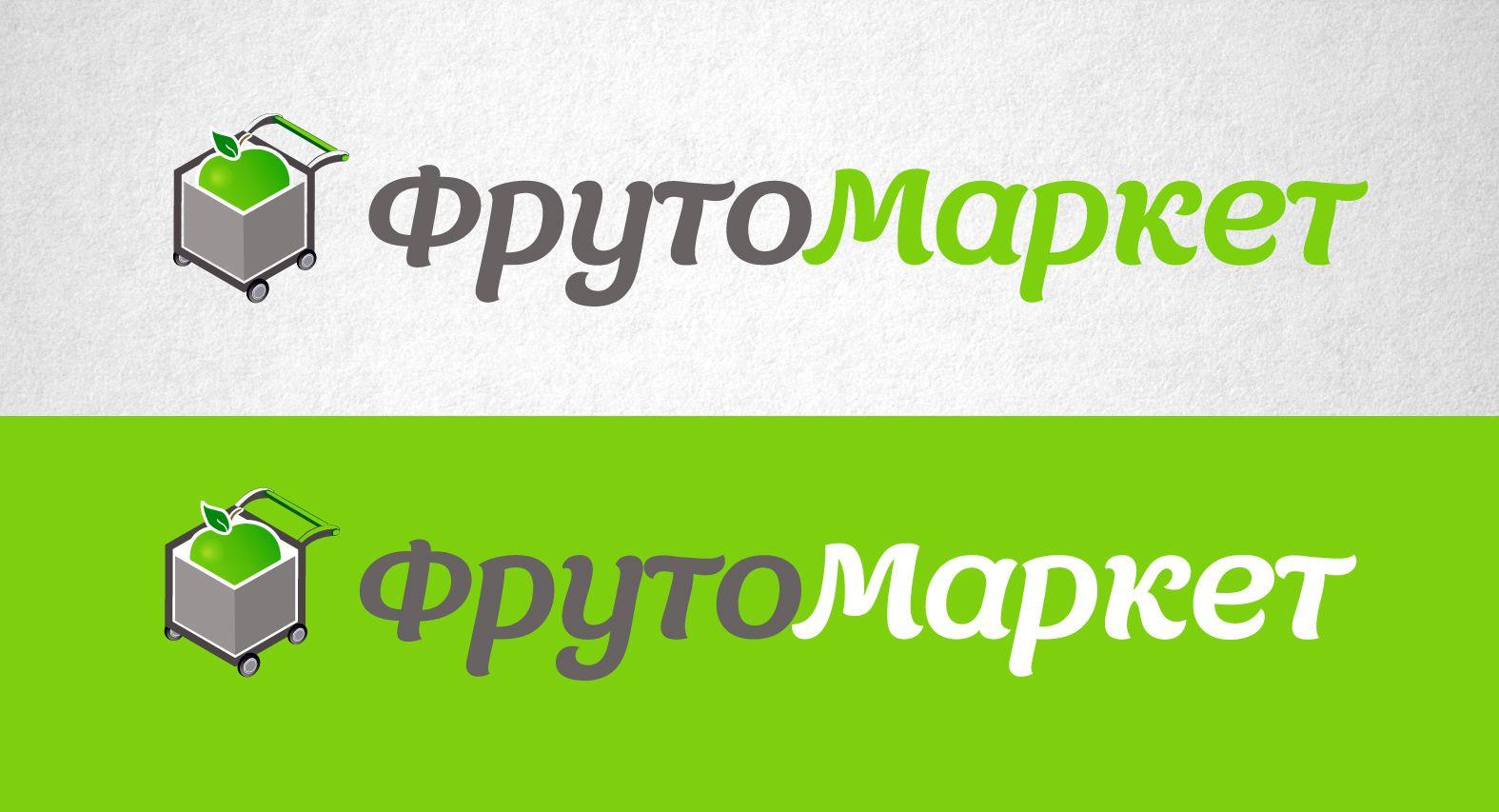 Логотип-вывеска фруктово-овощных магазинов премиум - дизайнер funkielevis