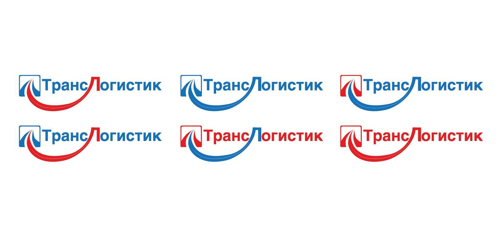 Логотип и визитка для транспортной компании - дизайнер Natisk