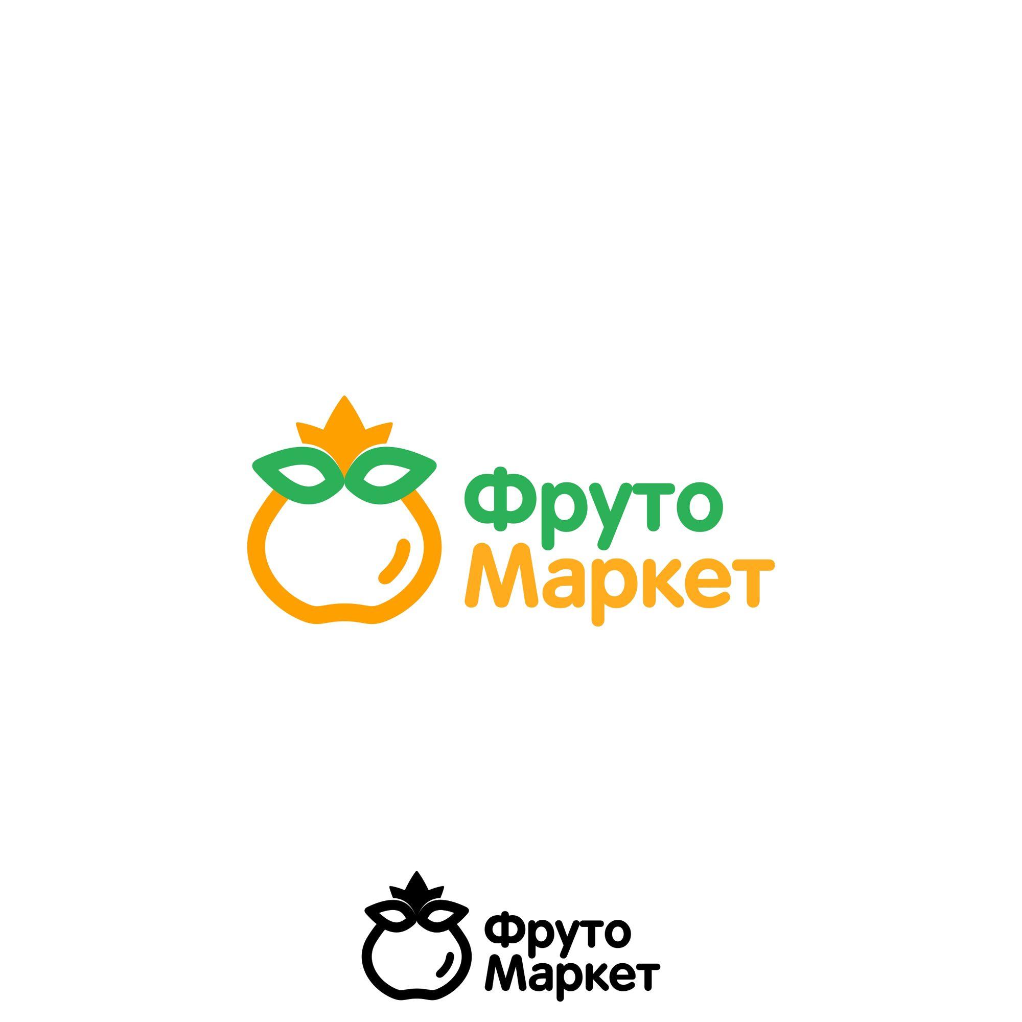Логотип-вывеска фруктово-овощных магазинов премиум - дизайнер titovichbit