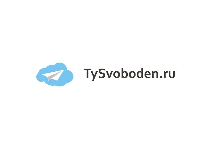 Разработка логотипа для социального проекта - дизайнер Yak84