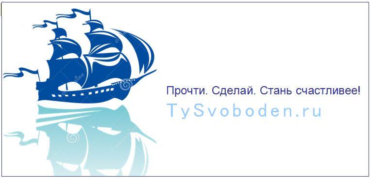 Разработка логотипа для социального проекта - дизайнер sergeyvorsin