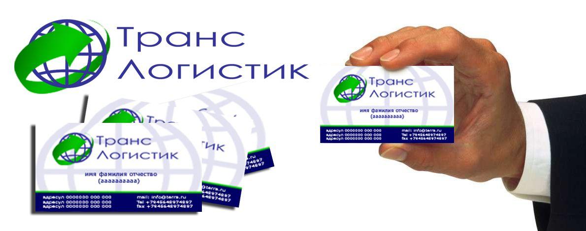 Логотип и визитка для транспортной компании - дизайнер tiko_teko