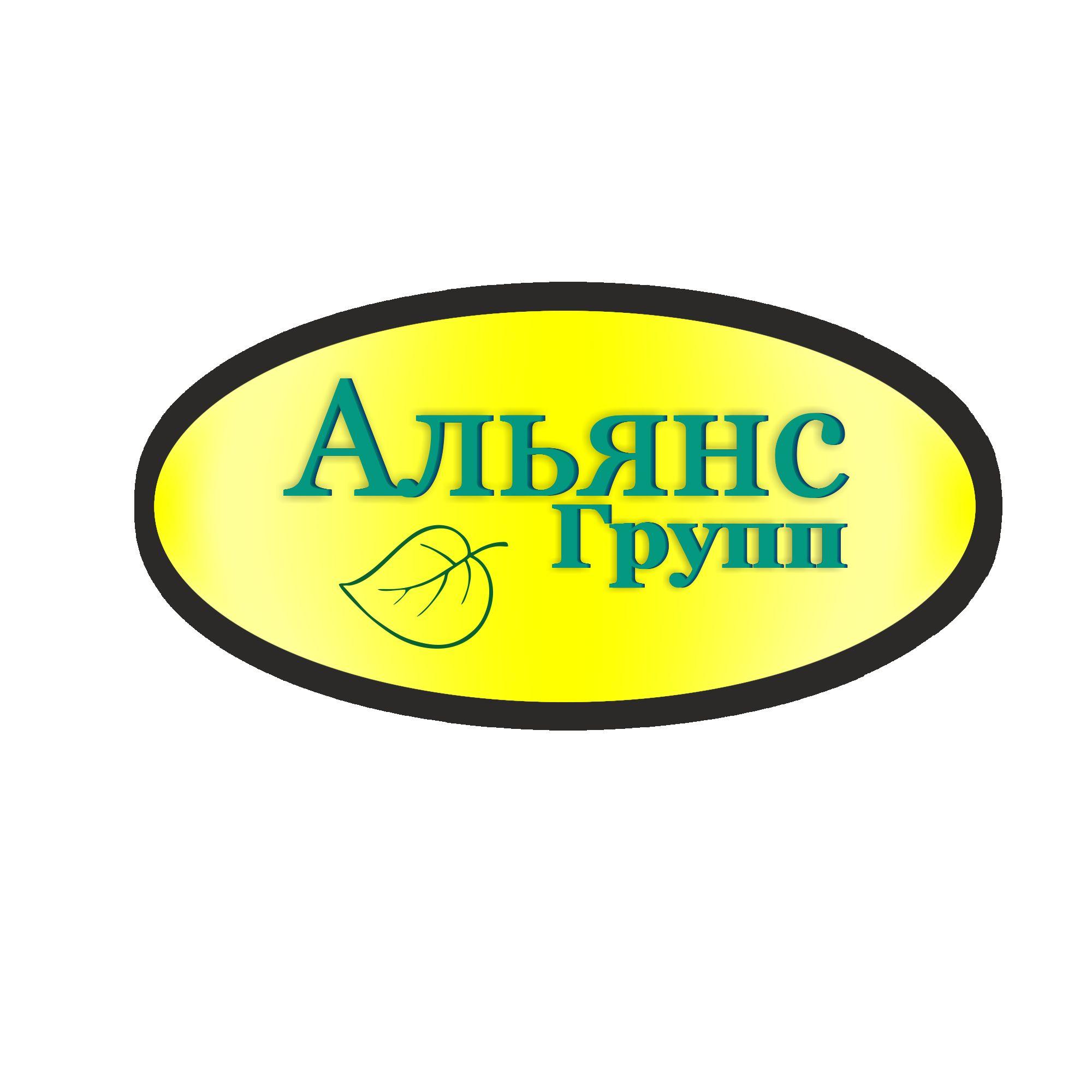 Логотип торгующей организации - дизайнер Natalia_N2K