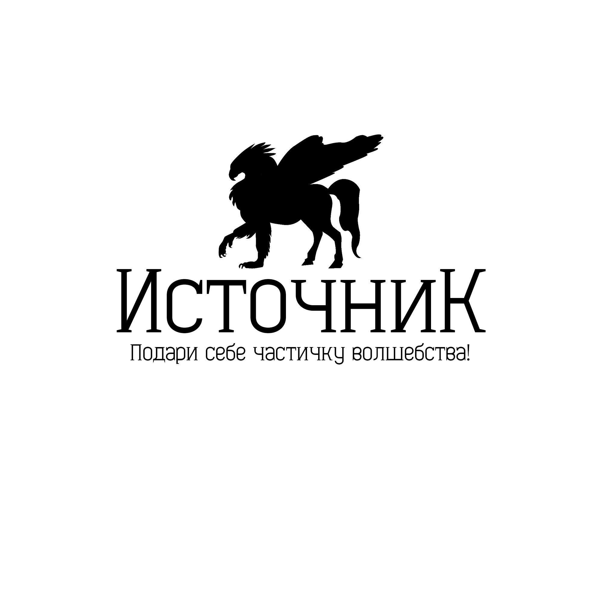 Логотип для магазина Украшений из Фильмов - дизайнер MariaBalash