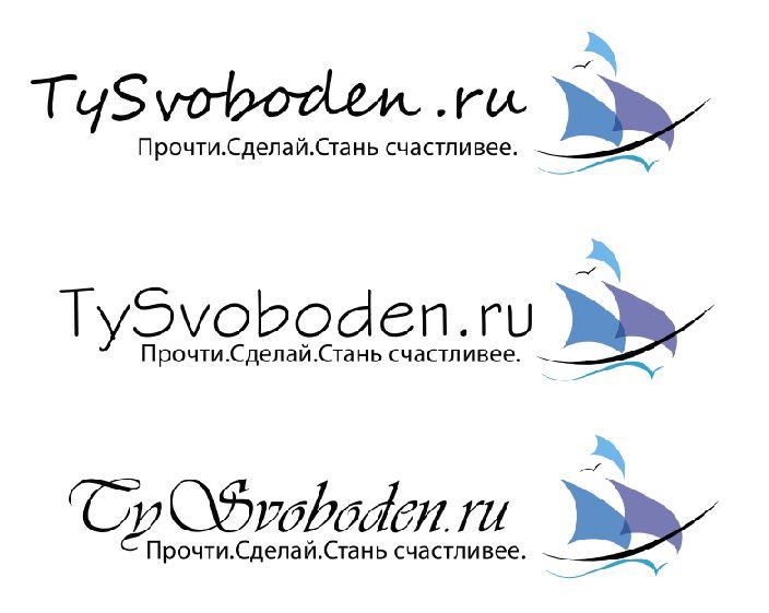 Разработка логотипа для социального проекта - дизайнер Marija_D88