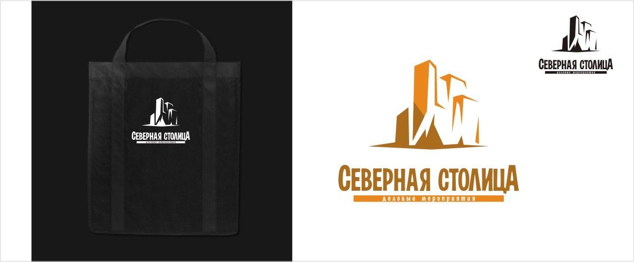 Логотип для компании Северная Столица - дизайнер arank
