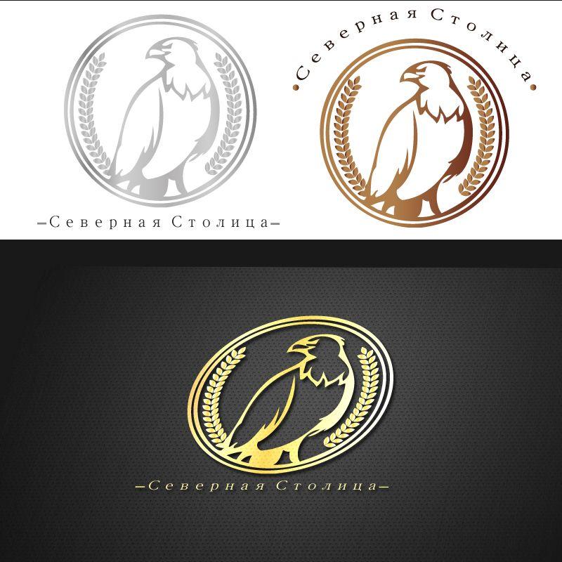 Логотип для компании Северная Столица - дизайнер JaneSm