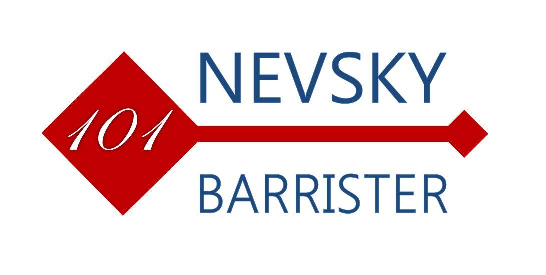 лого и фирменный стиль для адвокатского кабинета - дизайнер k-hak